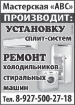 """Мастерская """"АВС""""."""