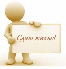 Сдаю 2- км. кв. 1/2К, ул. Волгоградская