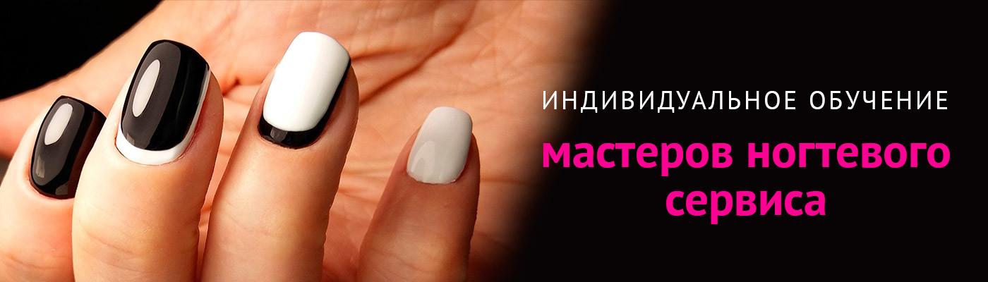 Курсы маникюра в москве рейтинг